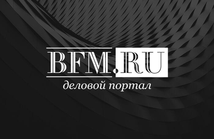 www.bfm.ru