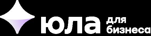 Бизнес в эпоху перемен: рассказываем четыре истории успеха российских предпринимателей вместе с сервисом объявлений Юла